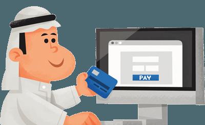 wppit payment