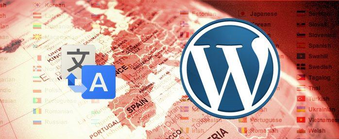 WPML - ملحق WordPress متعدد اللغات