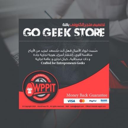 GoGeek Store