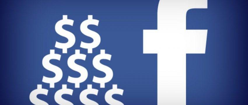 أسس التسويق عبر الفيس بوك Marketing Types