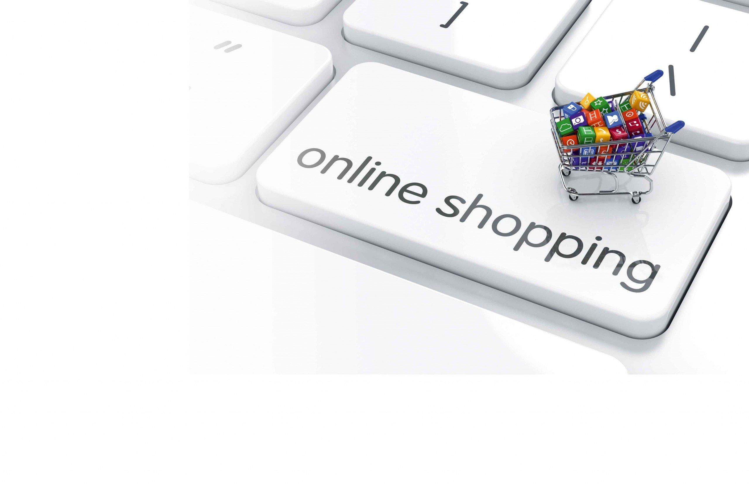 مشاكل التجارة الإلكترونية