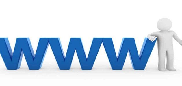 كيفية إنشاء موقع إلكتروني