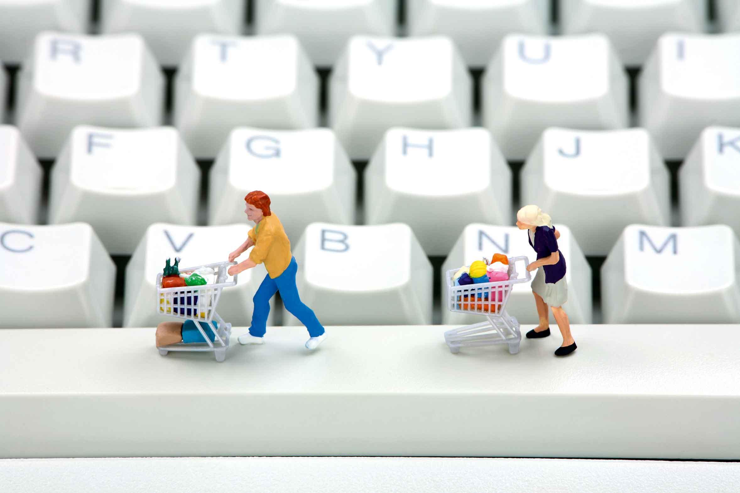مجال التجارة الإلكترونية بالصين