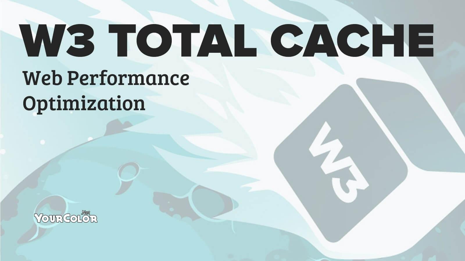 طريقة عمل وضبط إعدادات إضافة W3 Total Cache