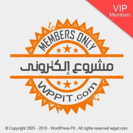 إبدأ فى تنفيذ مشروع الكتروني مربح يحقق لك أهدافك , افكار مشاريع الكترونية عربية جديدة , افكار و رؤية جديدة تتميز بالإبداع فى طرح مشاريع الكترونية سعودية .