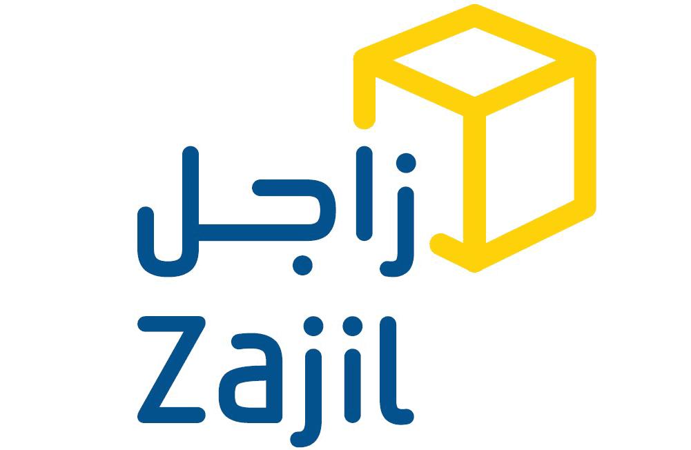 رسوم الشحن في شركة زاجل وأسعار الشحن للافراد والمتاجر