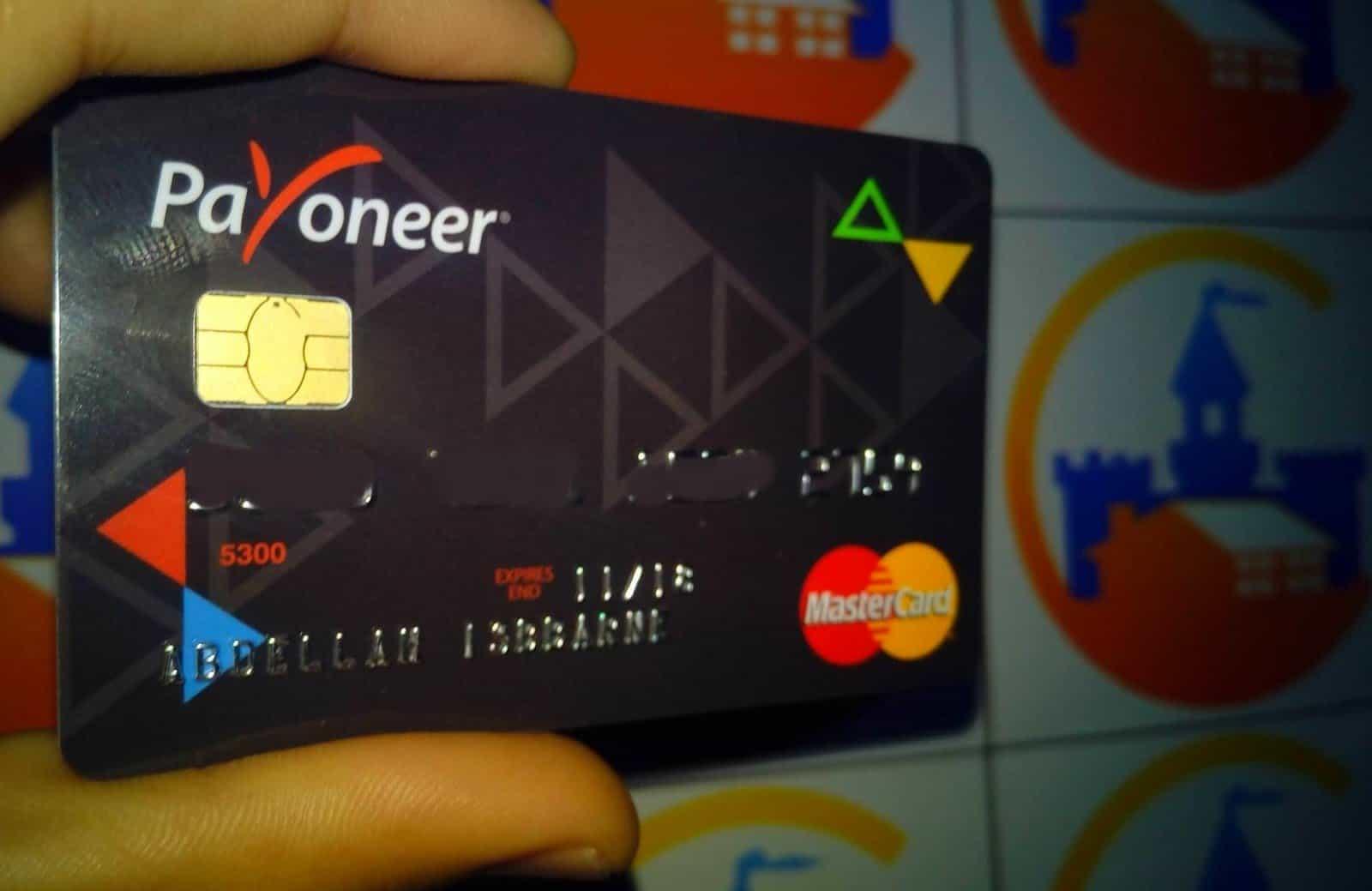 شرح التسجيل في بنك بايونير PAYONEER