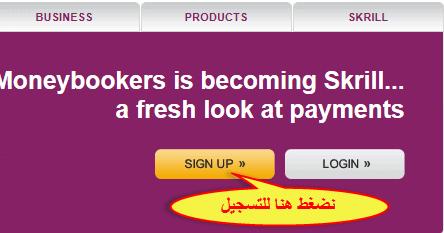 بنك سكريل skrill, بالخطوات شرح التسجيل في بنك سكريل skrill حالياً أو بنك موني بوكرز MONEYBOOKERS سابقاً, wppit