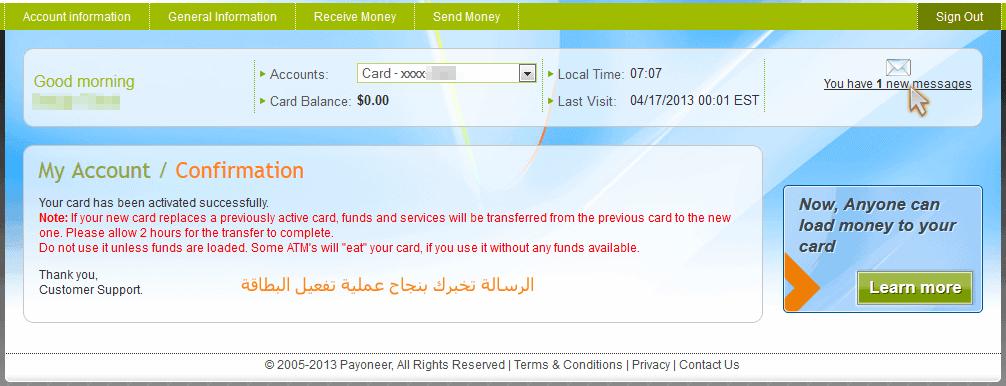 شرح التسجيل في بنك بايونير Payoneer وتفعيله بمصر والعالم العربى لعام 2020