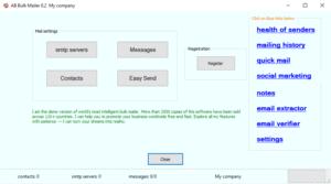 كيفية ارسال الاف الايميلات دفعة واحدة للوصول إلى البريد الوارد 1